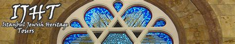 WHY WE VISIT TO ISTANBUL ? ISTANBUL JEWISH HISTORY